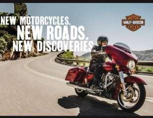 Prijavite se za test vožnju Harley-Davidson Touring modela
