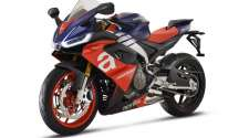 Top 7 noviteta za 2020: #1 Aprilia RS 660
