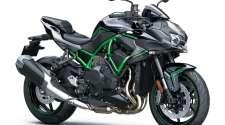 Kawasaki razotkrio naked Z H2 s kompresorom