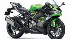 Pretpremijera: Novi Kawasaki ZX-6R za 2019.