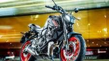 Nova Yamaha MT-07 za 2021!
